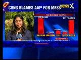 Dengue cases in Delhi: AAP demanding offices in hospitals, says Ajay Maken