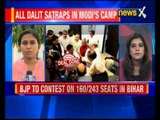 Bihar Polls: BJPs big announcement ahead of Bihar elections