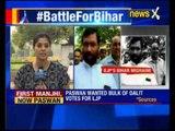 NDA announces seat sharing for Bihar polls