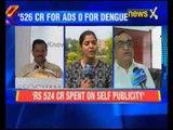 Dengue: 526 crore for ads for Dengue, Congress' Ajay Maken hits back at Delhi CM Arvind Kejriwal