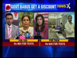 Dengue: You get 50% inflated price for dengue test whereas government babus get a discount