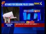 Jammu and Kashmir separatist leader Asiya Andrabi arrested in Srinagar