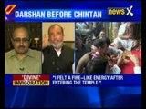 Rahul knocks temples's door before Congress Chintan baithak at Mathura