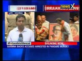 Saamna backs accused arrested in Pansare murder, says Charges against Sameer Gaikwad laughable