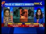 Somnath Bharti becoming embarrassment for party, he should surrender: Arvind Kejriwal