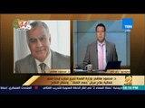 """رأى عام - د. محمود هاشم: وزارة الصحة تجري تجارب لبحث مدى فعالية علاج مرض """"حمى الضنك"""""""