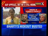 Somnath Bharti changing SIM cards and location, behaving like professional criminal: Police