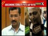 Domestic Violence Case: Will Arvind Kejriwal sach his own MLA Somnath Bharti