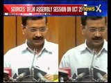Delhi Assembly Session on October 25: Sources