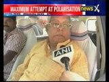 Lalu Prasad Yadav hits back at Amit Shah