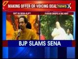 NCP chief sharad Pawar Makes a big claim