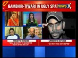 Gautam Gambhir crossed the limit with his comments: Manoj Tiwary