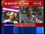 Bihar Elections: Lalu Prasad Yadav and Rabri Devi cast their ballot