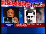 Dead body resembling MM Kalburgi's killer recovered by Belgaum police