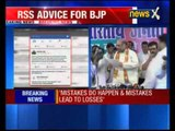 Rss idealogue Suresh Jain posts advice for BJP