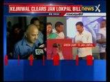 Delhi government clears Jan Lokpal bill