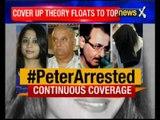 Sheena Bora Murder Case: Accused driver Shyamvar Rai makes startling confessions to court