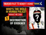 Sheena Bora Murder Case: Murder plot to benefit Vidhie
