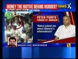 Peter Mukerjea points finger at Indrani Mukerjea: Sources