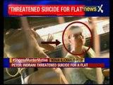 Sheena Bora Murder Case: Indrani Mukerjea threatened suicide for a flat, says Peter Mukerjea