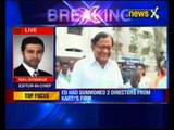 P Chidambaram's Full Statement on Raid on Firm Linked to Son Karti