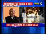 National Herald Case: HC dismisses pleas of Sonia and Rahul Gandhi against summons, Cong to move SC