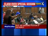 Special session of Delhi Assembly underway to approve inquiry commission to probe DDCA