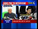 Congress leader Ashwani Kumar addresses press conference