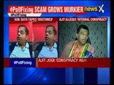 RJD, JD-U cross swords over law and order in Bihar