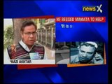 Madrassa headmaster Kazi Masum Akhtar assaulted for asking students to sing national anthem