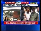 Venkaiah Naidu meets Sonia Gandhi for help to get GST Bill passed
