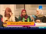 """عسل أبيض - تكريم الاتحاد العام للمبدعين العرب لـ برنامج """" عسل ابيض """""""