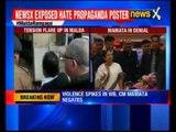 No communal violence in Malda: West Bengal CM Mamata Banerjee