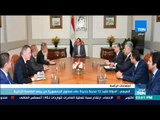 موجز TeN - السيسي: الدولة تشيد 12 مدينة جديدة على مستوى الجمهورية من بينها العاصمة الإدارية
