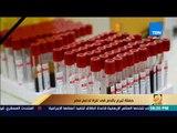 رأى عام - تقرير  حملة تبرع بالدم في غزة لدعم مصر