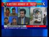 Netaji Subhash Chandra Bose's kin leaves for National Archives
