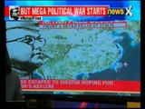 Netaji Files: NewsX accesses declassified note