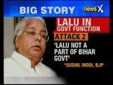 BJP slams CM Nitish: Lalu invited for a government function by Nitish Kumar