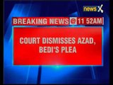 Delhi High Court dismisses plea to launch CBI investigation in DDCA scam