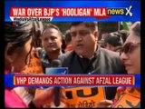 VHP demands action against Afzal Guru's league