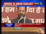 NDA minister protest against JNU at Jantar Mantar, Delhi