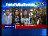 Media delegation to meet the President Pranab Mukherjee