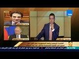 رأي عام - المتحدث الرسمي للرئاسة ينفي عقد قمة ثلاثية غدًا بين مصر والأردن وفلسطين