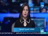 نشرة TeN لأهم أخبار اليوم الإثنين في مصر والعالم