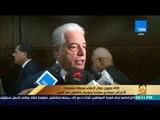 رأي عام - جولة سريعة في أهم أخبار اليوم الثلاثاء في مصر والعالم