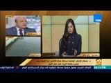 رأى عام - المتحدث بوزارة الري: أوقفنا محطة مياة الأقصر عن العمل بعد تسرب بقعة الزيت في نهر النيل
