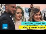 عسل أبيض - قناة TeN تفاجئ العروسين محمد وريهام بزفة بلدي