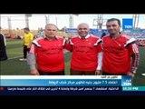 أخبارTeN | اعتماد 7.5 مليون جنيه مصري لتطوير مركز شباب بئر العبد
