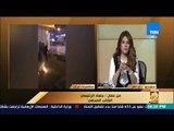 الكاتب الأردني جهاد الرنتيسي: المظاهرات الإيرانية هي انتفاضة شعبية للمطالبة بتحسين ظروف المعيشة