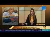 رأي عام – رئيس جهاز شؤون البيئة يكشف أسباب نفوق حوت الإسكندرية